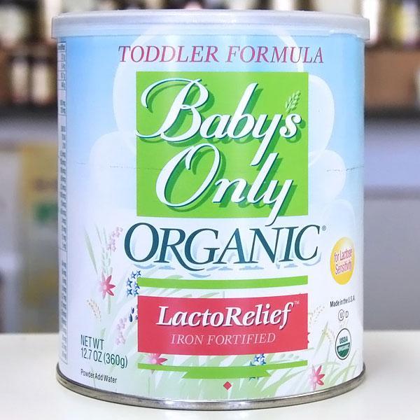 Organic lactose free formula