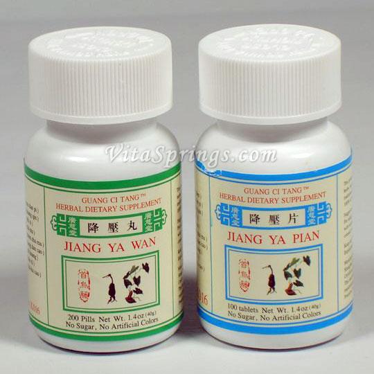 JIANG YA PIAN - Day of Health 102